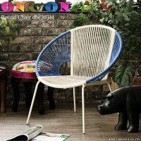 チェアおしゃれアイアンハッピーカラフルかわいい椅子いす1人掛け一人掛けパーソナルチェアラウンドチェアボヘミアンカラフルブルーモダンアウトドア風北欧ロープ紐店舗ショップディスプレイON&ONDBC203BL