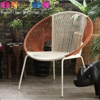 チェアおしゃれアイアンハッピーカラフルかわいい椅子いす1人掛け一人掛けパーソナルチェアラウンドチェアボヘミアンカラフルレッド赤色モダンアウトドア風北欧ロープ紐店舗ショップディスプレイON&ONDBC203BL