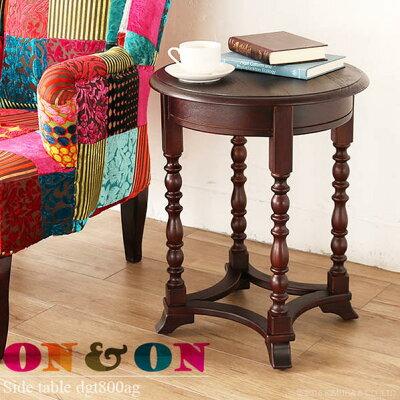 海外ドラマに出てくるような優雅で華やかな木製サイドテーブル無垢材ならではの重厚感のある風合いコーヒーテーブル落ち着いたアンティーク風カラーで、ソファサイドやベッドサイドなどあらゆるシーンで大活躍ON&ONDGT800AG