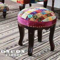 丸スツールチェア椅子イスパッチワークベロア調ベルベット刺繍ハッピーカラフルクラシックアンティークモロッコフレンチインテリアデザインテイストクッションやわらかい座り心地かわいいおしゃれ女性プレゼントON&ONFLORESDLC401FR