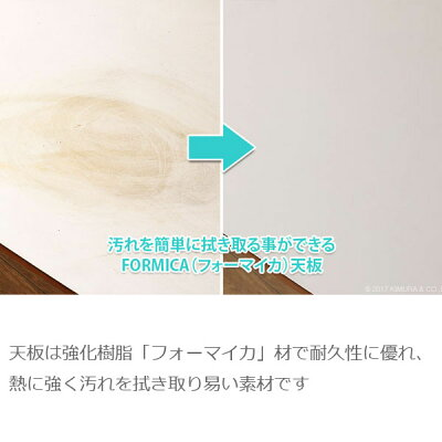 【限定セール】119,883→69,800円ダイニングテーブル5点セット140cm幅4人用北欧デザイン天板強化樹脂材耐久性に優れ熱に強く汚れをふき取りやすいホワイト木製食卓6色から選べるチェアzagoL-T340-4