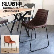 KLUB14インダストリアルGPチェアREC305
