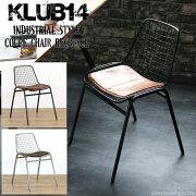 KLUB14インダストリアルクープチェアREC308