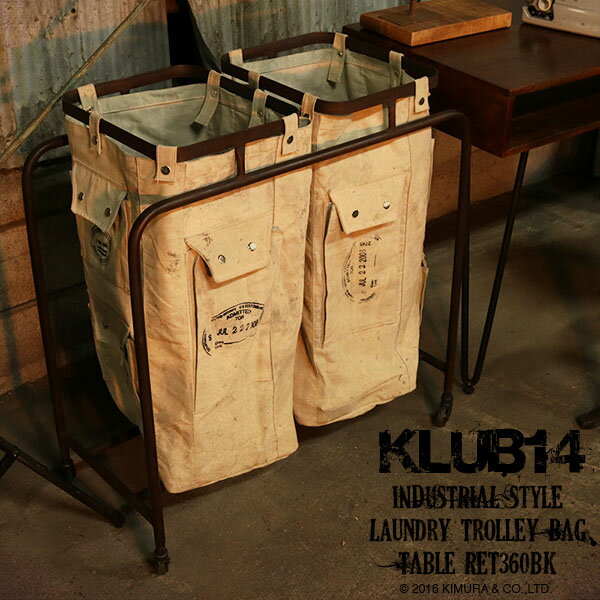 キャンバス地バッグとアイアンのランドリー収納 インダストリアルテイスト おしゃれな店舗やショップのディスプレイのようなかっこいいデザイン アンティーク加工によるレトロな雰囲気 キャスター付きで便利 KLUB14 REK702BK