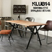 天然木とアイアンのインダストリアルテイストのダイニングテーブル150cm幅4人用の木製テーブルおしゃれな店舗やショップのディスプレイのようなかっこいいデザインアンティーク加工によるレトロな雰囲気ビンテージ感のある食卓KLUB14RET520BK