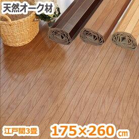 和室を洋室にリフォーム 簡単 賃貸 床材 DIY フローリング 3畳 江戸間 0W9003T