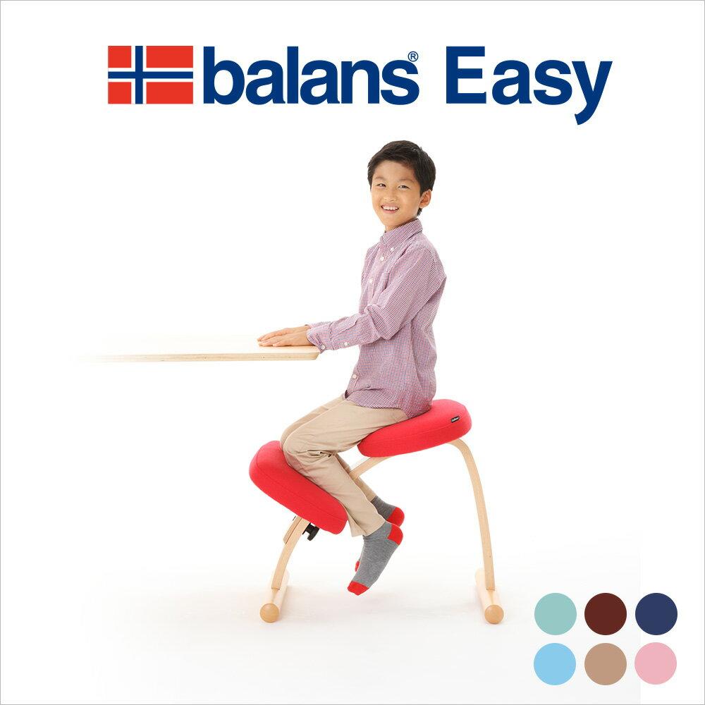バランスチェア 学習椅子 おすすめ 木製 学習チェア 姿勢 イス 姿勢 椅子 リビング学習 姿勢が良くなる椅子 猫背 いす バランスチェアイージー 姿勢矯正 子供 椅子 サカモトハウス