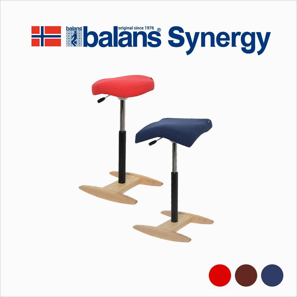 バランスシナジー 腰痛 椅子 腰痛 いす 体幹 鍛える 椅子 姿勢矯正 イス バランスチェア 大人用 サカモトハウス