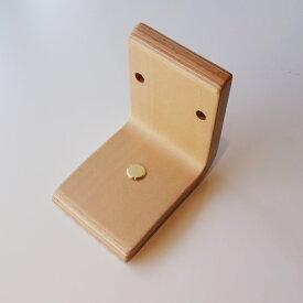 新型サカモトハウス製バランスチェア・イージー パーツ アングル 新型サカモトハウス製バランスチェア/学習椅子/北欧家具