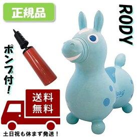 【倍速ハンディポンプ付】RODY ロディ ベビーサックス 正規流通品