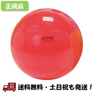 ギムニク (GYMNIC) ギムニク 55 レッド 赤 バランスボール 55cm ヨガボール LP9555 -正規品-
