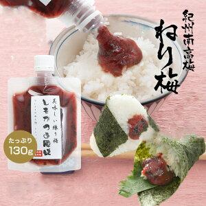 紀州南高梅使用 ねり梅しそかつお風味 130g