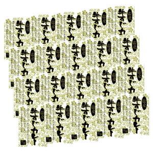 国産牛すじカレー ASNK10817239|食品 食品【代引き決済不可】【日時指定不可】