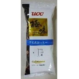 UCC上島珈琲 UCC極味アイスコーヒーNEW(粉)AP150g 40袋入り ASNUCC310488000|食品 飲料【代引き決済不可】【日時指定不可】