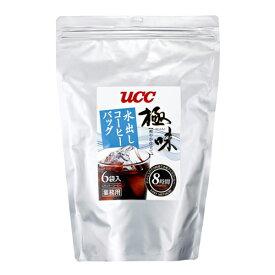 UCC上島珈琲 UCC極味 爽やか仕立て 水出しコーヒーバッグ 80g×6P 12袋入り ASNUCC309845000|食品 飲料【代引き決済不可】【日時指定不可】