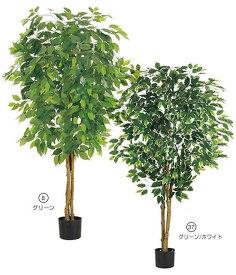 人工観葉植物 フェイク グリーン大型 光触媒スプレープレゼント 150cm フィカスツリー(ナチュラルトランク) [LETR7633] 造花 インテリア 代引決済不可