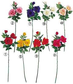 ★造花 フラワー 観葉植物  ミスハープローズ  [FLSP7352]【フェイク グリーン 資材  フラワー アレンジメント 1本売り 薔薇 バラ】