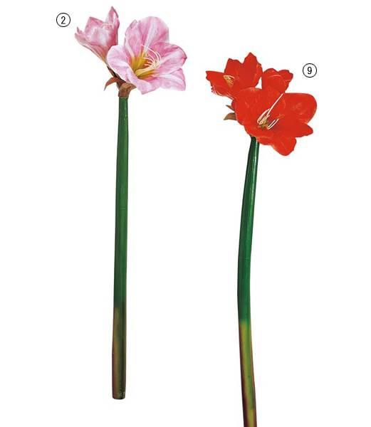 ★造花 フラワー 観葉植物 花束 アマリリス  [FLSP1261]【フェイク グリーン 資材  フラワー アレンジメント】