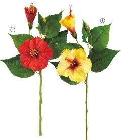 ハイビスカス(3/6) 造花 フラワー 観葉植物 花束 [FLSP3872]【フェイク グリーン 資材 フラワー アレンジメント】