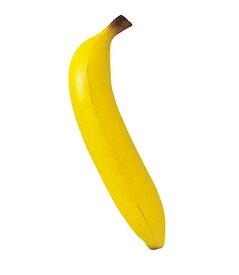 210mm フレッシュバナナ [ONSDIFV7995]  フェイクフード 食品サンプル レプリカ ディスプレイ デコレーション 作り物 装飾 飾付 飾り 小物 イベント パーティー フラワーアレンジメント 店舗装飾 飾り付け テーブルコーディネート フルーツ 果物 バナナ ばなな