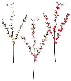 ★造花 フラワー 観葉植物  モモ(33)  [FLSP1364]【フェイク グリーン 資材  フラワー アレンジメント】