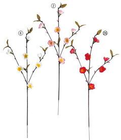 ★造花 フラワー 観葉植物  モモ(7)  [FLSP1365]【フェイク グリーン 資材  フラワー アレンジメント】