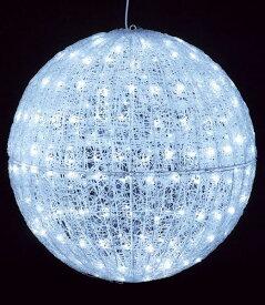 ★クリスマスツリーライト イルミネーション 耐水80cm240球広角型LEDホワイトグロー立体ボール/常点灯 [DILI61066]