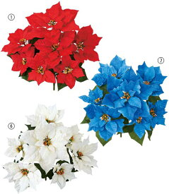 ★クリスマス装飾 造花 フラワー 花束 エレガントポインセチアブッシュ(7) [FLBU6703]