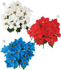 ★クリスマス装飾 造花 フラワー 花束 エレガントポインセチアブッシュ(9) [FLBU6704]