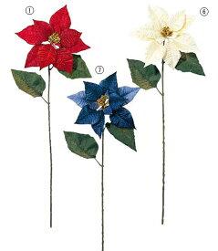 ★クリスマス装飾 造花 フラワー ベルベットポインセチア [FLSP6722]