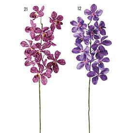 バンダ(11)  造花 フラワー 観葉植物 [FLSP7896]【フェイク グリーン 資材 フラワー アレンジメント】
