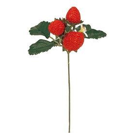 ストロベリーピック RED 造花 実もの 果物 野菜 パン ストロベリー [T-FM005939] 代引決済不可