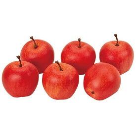 エアリーアップル #3  RED 造花 実もの 果物 野菜 パン アップル [T-FV003590-003] 代引決済不可