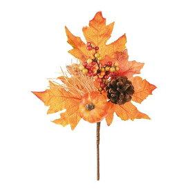 ナチュルパンプキンブランチ 造花 実もの 果物 野菜 パン かぼちゃ パンプキン [T-HW001866] 代引決済不可