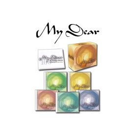 My Dear 【CD5枚組 全100曲】 別冊解説書付き ボックスケース入り 〔ミュージック 音楽 イージーリスニング〕_送料無料
