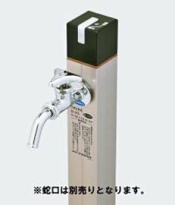 竹村製作所 デラックスシリーズ 不凍水栓柱 1m品番:DX3-2013100吐水口径:13mm本体接続口径:20mm配管接続:テーパネジ