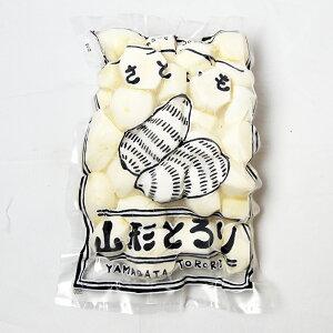 冷凍 里芋 洗いさといも 山形とろり 1kg 保存OK 山形県産 いも煮用としてもOK! 約4〜5人前分 冷凍便