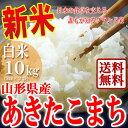 2016-sm-akita-10