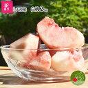 訳あり 山形 白桃 2kg(6〜10玉前後)!ちょっと訳ありの桃 固い桃 や 柔らかい桃 を時期に応じてお届け 山形の美味し…