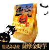 万圣节 abcdtool 的单件包装糖果南瓜图案包裹与孩子们喜欢糖果万圣节活动万圣节南瓜吃美味甜马铃薯万圣节网站