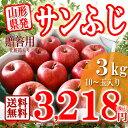 2016-ring-3kg