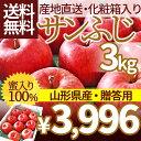 2016-ring-m-3kg