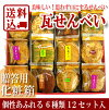 Luxury hand-baked 瓦せんべい 12 about 80 with makeup boxed luxury crackers gift brown sugar crackers gift ginger crackers gift almond crackers gift