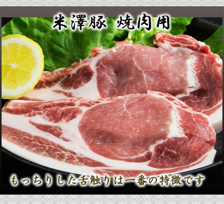 米澤豚 米澤一番豚 500gとんかつ用 ロース 焼肉用ロース 肩ロースしゃぶしゃぶ 選べる便利さ 米沢 ギフト 新生活応援 置賜 記念日