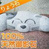 Bollard ★ put only simple ★ cast par ★ Maneki Neko design (1 pair-) ★ pet ★ granite ★ pron stone points 10 times