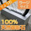 新类型的自行车站 !多维数据集设计 !☆ 我们原始的花岗岩周期站自行车架自行车塞 * * 亮石点 10 倍