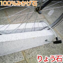 自転車スタンドニュータイプ!盗難防止キューブデザイン!