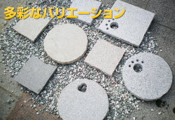 小叩き仕上げ飛び石ミニ(小)タイプ四角飛び石