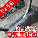 Sizen bike02a