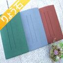 高さ100〔10cm〕再生エコゴム段差スローブ3色ブラウン・グリーン・グレー りょう石